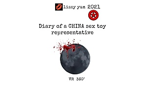 lizzy yum VR - partyroom 4